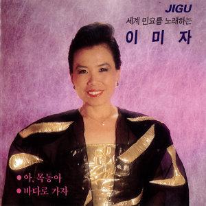 Lee MiJa 歌手頭像