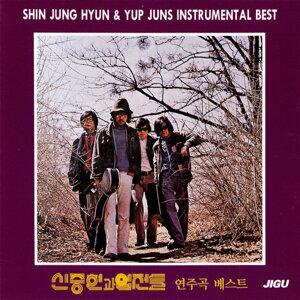 Shin JunHyun & Yupjuns 歌手頭像