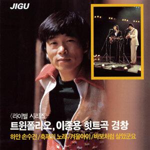 Twinpolio/Lee JongYong 歌手頭像