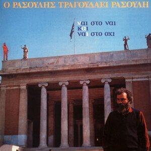 Manolis Rasoulis 歌手頭像