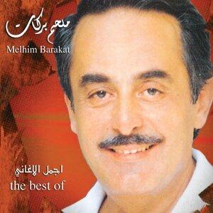 Melhim Barakat 歌手頭像