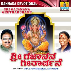 S P Balasubramanyam, S Janaki 歌手頭像
