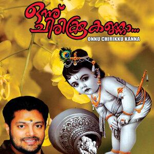 Madhu Balakrishnan, Sindhu Premkumar, Chengannur Sreekumar 歌手頭像
