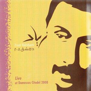 Ziad Rahbani 歌手頭像