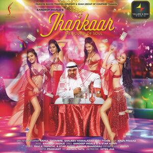 A Star Ammy, Ravi K. Tripathi, Megha Bhardwaj 歌手頭像