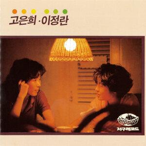 Go Eunhui/Lee JeongRan 歌手頭像