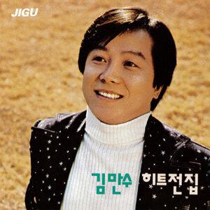 Kim Mansu 歌手頭像