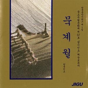 Muk Gyewol 歌手頭像
