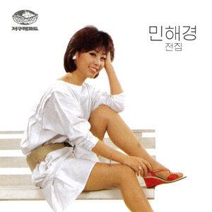 Min Haekyeong 歌手頭像