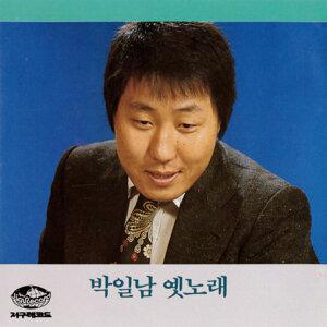 Park Ilnam 歌手頭像