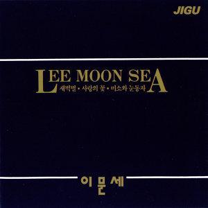 Lee Moonsea 歌手頭像