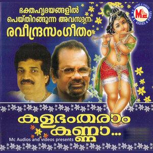 M. G. Sreekumar, Manjari 歌手頭像