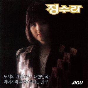 Jeong Sura 歌手頭像