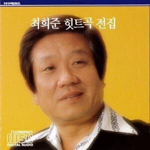 Choi Huijun 歌手頭像