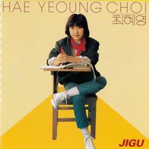 Choi Hyeyeong 歌手頭像
