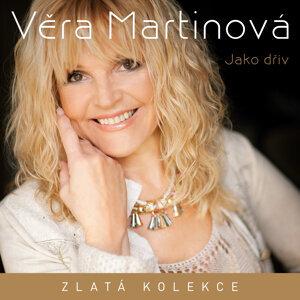 Vera Martinova