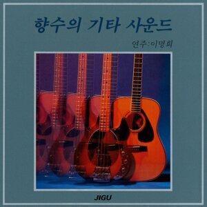 Lee Myeonghui 歌手頭像