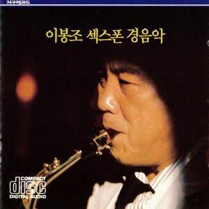 Lee BongJo 歌手頭像