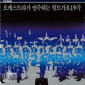Jigu Records Orchestra 歌手頭像