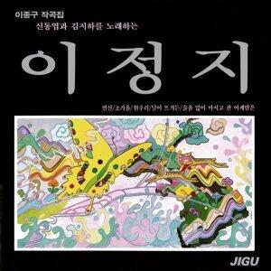 Lee JeongJi 歌手頭像