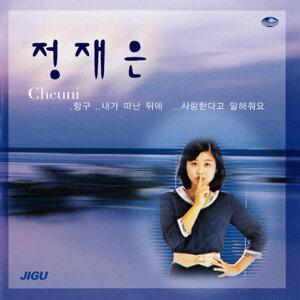 Jeong Jaeeun 歌手頭像