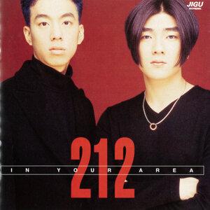 212 歌手頭像