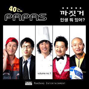 Papas 歌手頭像