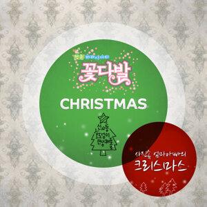 Chaeyeon/An Jingyoung/Hong Jinyoung/Kwak Hyeona 歌手頭像