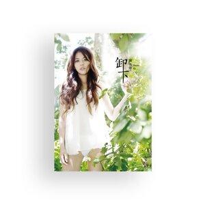 Chantel Liu 歌手頭像