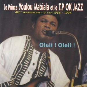 Le Prince Youlou Mabiala, Le T.P OK Jazz 歌手頭像