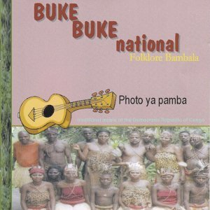 Buke Buke National 歌手頭像