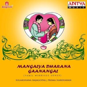Sulakshana Rajagopal, Prema Hariharan, T. V. Sundaravalli 歌手頭像