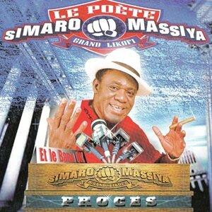 Simaro Massiya Lutumba, Le Bana OK 歌手頭像