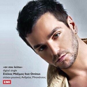Stelios Maximos featuring Ominus 歌手頭像