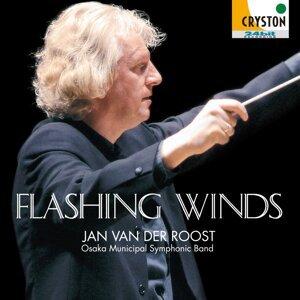 Jan Van Der Roost & Osaka Municipal Symphonic Band 歌手頭像