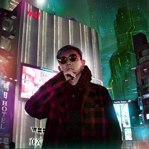 DJ Mykal a.k.a. 林哲儀 Artist photo