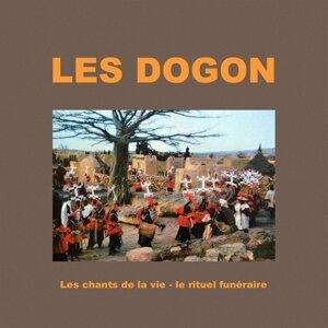 Les Dogon 歌手頭像