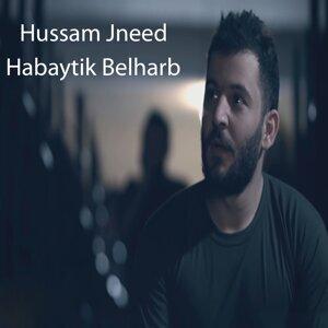 Hussam Jneed 歌手頭像