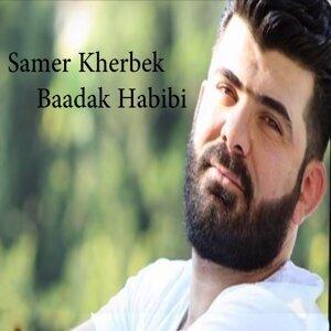 Samer Kherbek 歌手頭像