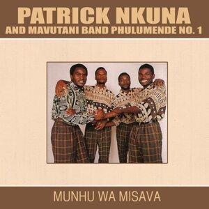 Patrick Nkuna 歌手頭像