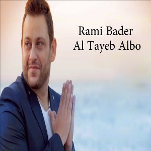 Rami Bader 歌手頭像
