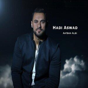 Hadi Aswad 歌手頭像