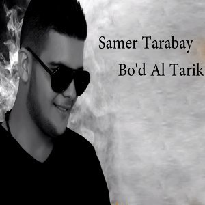 Samer Tarabay 歌手頭像
