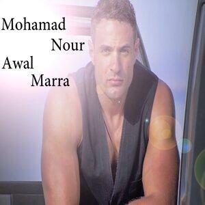 Mohamad Nour 歌手頭像