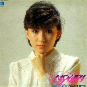 Seonu Hye Gyeong 歌手頭像