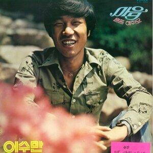 Lee Soo Man 歌手頭像
