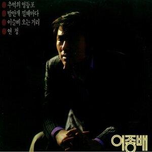 Lee Jong Bae 歌手頭像
