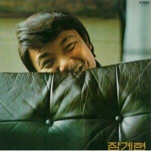 Jang Gye Hyeon 歌手頭像