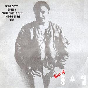 Houng Soo Chul 歌手頭像