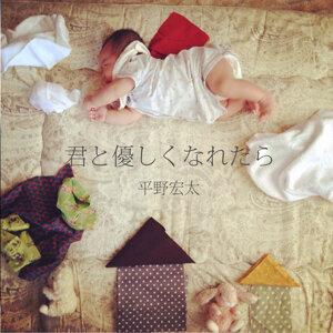 Kouta Hirano 歌手頭像